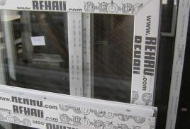 Новая профильная система Rehau